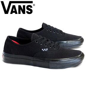 スケボー メンズ スニーカー VANS バンズ SKATE AUTHENTIC BLACK/BLACK (VN0A5FC8BKA) シューズ スケシュー スケートボード レディース ユニセックス SKATE あす楽 公式 正規店