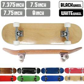 スケートボード ブランク コンプリート スケボー 無地 デッキ ブランクデッキ セット 完成品 ABEC7 BC-1012 【inch:7.375】【inch:7.5】【inch:7.75】【inch:8】