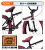 "STOLEN BMX自行车CASINO XL 20""COMPLETE BIKE,BLACK/RED TIE DYE S2090 20英寸完成车完全组装"
