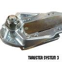 Thruster3 2