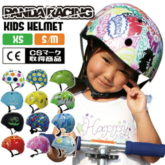 Helmet kickboard kick skater kick motor scooter skateboarding for bicycles for kids helmet child service helmet bicycle kids strike rider bicycles