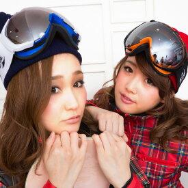 【あす楽】スノーゴーグル ダブルレンズ ミラーレンズ ユニセックス レディース メンズ スキー/スノーボード/スノボ /ボード スノーボードウェアと一緒に ウェアに合わせて