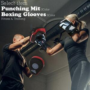 【レビュー後プレゼント】 VOGUE ボクシング グローブ パンチンググローブ セット キックボクシング フィットネス ダイエット トレーニング 12オンス 10オンス 8オンス キック ボクササイズ(0