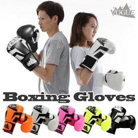 VOGUE ボクシング グローブ パンチンググローブ キックボクシング フィットネス ダイエット トレーニング 12オンス 8オンス(05030)