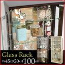 送料無料 完成品 コレクションケース ガラスケース おしゃれ 高さ100 ディスプレイ 背面ミラー