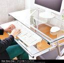 あす楽対応 机 PCデスク ガラス天板パソコンデスク ガラス スライド デザイン ブラック シルバー シンプル おしゃれ 8…