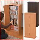 DVD 収納ボックス 収納ケース 棚 コミック ストレージキャビネット RCP vm-m