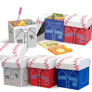 おもちゃ箱 ダンボール ワールドベースボールおもちゃBOX 日本製 3色セット 野球 キッズ 子供 おしゃれ かわいい カラフル プレゼント お片付け 知育 収納 vm-s