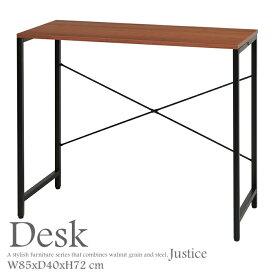 デスク テーブル おしゃれ スリム カウンターテーブル