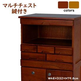 電話台 ファックス台 FAX台 チェスト 完成品 鍵付き 引き出し 木製 キャスター付き 収納棚 幅48cm