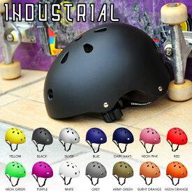 ヘルメット 子供 大人 親子 自転車 スケートボード INDUSTRIAL インダストリアル スノーボード BMX インラインスケート ストライダー キッズ