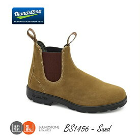 送料無料 ブランドストーン サイドゴアブーツ BS1456 サンド Blundstone Original 500 Series レザーシューズ 国内正規品 お取寄せ