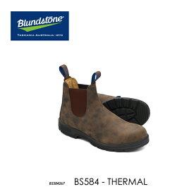送料無料 ブランドストーン サイドゴアブーツ BS584 ラスティックブラウン Blundstone Thermal Series レザーシューズ 国内正規品 お取寄せ