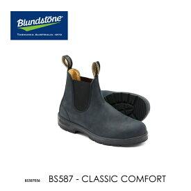 送料無料 ブランドストーン サイドゴアブーツ BS587 ラスティックブラック Blundstone Super 550 Series レザーシューズ 国内正規品 お取寄せ