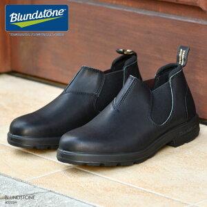 ブランドストーン ローカット サイドゴアブーツ スリッポン ブラック レザー Blundstone SLIP ON SHOE ショート ワークブーツ BS2039