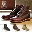 """特別価格 CHIPPEWA チペワ ユーティリティブーツ 6-inch Utility Boots ブラック コードバン カーキ width""""D"""" アメカ…"""