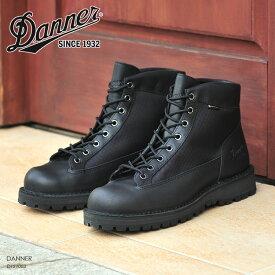 DANNER ダナー フィールド DANNER FIELD BLACK/BLACK ブラック ゴアテックス ビブラムソール 防水 D121003