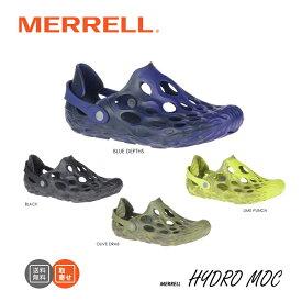 メレル サンダル ハイドロモック メンズ MERRELL HYDRO MOC 20111 20097 20099 48595