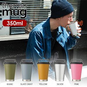 特別価格 サーモマグ グリップ タンブラー thermo mag Grip Tumbler 350ml 保温 保冷 真空断熱 蓋付き コーヒー 紅茶 g19-35