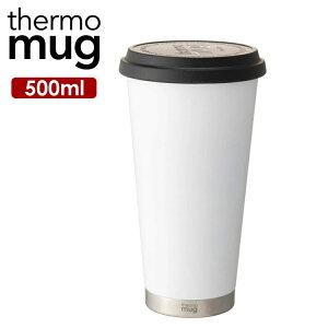 特別価格 サーモマグ モバイルタンブラー トール thermo mag MOBILE TUMBLER TALL 500ml 保温 保冷 真空断熱 蓋付き コーヒー 紅茶 m19-50