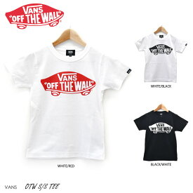 メール便 バンズ Tシャツ ロゴ キッズ 子供 レディース 女性 VANS OTW S/S T-SHIRTS OFF THE WALL 半袖 ヴァンズ KT02