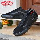 バンズ スケート オールドスクール スニーカー ブラック/ブラック VANS SKATE OLD SKOOL BLACK/BLACK ヴァンズ プロ …