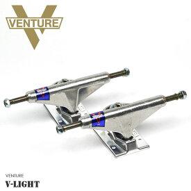 VENTURE ベンチャー トラック 2個セット V-ライト ポリッシュ シルバー V-LIGHT POLISHED SILVER LO HI 軽量 中空 5.0 5.2 5.8