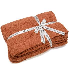カシウエア kashwere シングルブランケット テラコッタ Throw Solid Blankets
