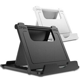 スマホスタンド タブレットスタンド 折りたたみ式 角度調整可能 薄型 携帯 出張 旅行 シンプル