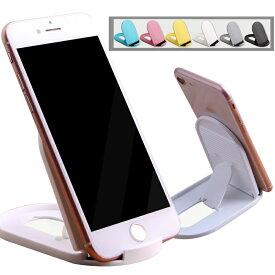 iphone ipad スマートフォン タブレット用スタンド ホルダー 収納便利 しっかり支えるスタンド シンプルなカラーで簡単取り付け スマートフォンホルダー スタンド スマートフォンスタンド スマホスタンド タブレットスタンド