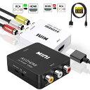 AV to HDMI コンバーター RCA変換アダプタ 1080P対応 720P/1080P切り替え コンポジットAV入力をHDMI出力へ変換 RCA→H…