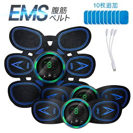 EMS 腹筋ベルト 筋力トレーニング 男女兼用 筋肉トナー ダイエット器具 静音 自動的 液晶画面 LEDライト 6種類モード 9段階強度 ボディフィット 腹筋器具 EMS腹筋ベルト お腹 腕部 太ももエクササイズ用 USB充電式