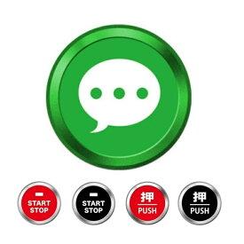ボタンシール TOUCH ID BUTTON iPhone 指紋認証対応 iphone iPad ホームボタンカバー 吹き出し 電源ボタン 5種