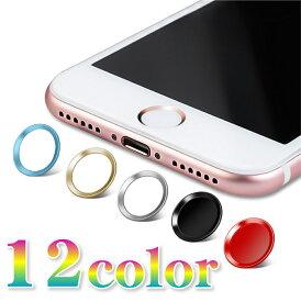 TOUCH ID BUTTON iPhone 指紋認証対応 iphone iPad ホームボタンカバー 12色カラー