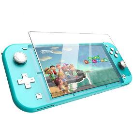 【10倍 スーパーSALE】Nintendo Switch Lite 強化 ガラス 液晶保護フィルム ブルーライトカット フィルム シート シール 任天堂 ニンテンドー スイッチ ライト