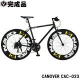 【完成品出荷】クロスバイク700c自転車超軽量アルミフレームシマノ21段変速ギア付き90mmディープリムCANOVER(カノーバー)CAC-023NAIAD(ナイアード)【10P29Jul16】