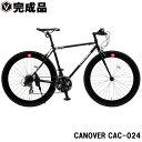 クロスバイク 完成品 自転車 700c(約27インチ) 超軽量 クロモリフレーム シマノ21段変速 60mmディープリム CANOVER カ…