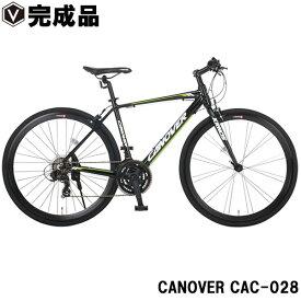 【特価セール】クロスバイク 完成品 自転車 700c(約27インチ) ライト付き シマノ21段変速 超軽量 アルミフレーム CANOVER カノーバー CAC-028 KRNOS