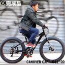 ファットバイク 極太タイヤ 自転車 26インチ 完成品 ライト付き ディスクブレーキ 軽量 アルミフレーム シマノ21段変…