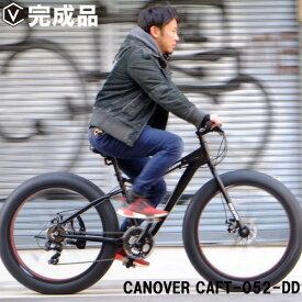 ファットバイク 極太タイヤ 自転車 26インチ 完成品 ライト付き ディスクブレーキ 軽量 アルミフレーム シマノ21段変速 CANOVER カノーバー CAFT-052-DD GOLIATH ゴライアス