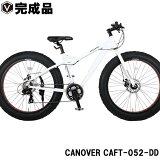 ファットバイク自転車26インチディスクブレーキ軽量アルミフレームシマノ21段変速極太タイヤCANOVERカノーバーCAFT-052-DDGOLIATH【10P03Dec16】
