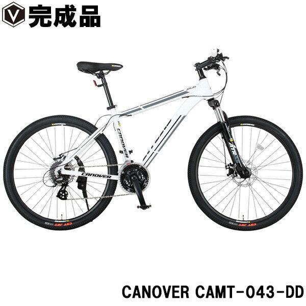 【完成品】【ライト付き】マウンテンバイク 自転車 26インチ MTB ディスクブレーキ Fサス シマノ24段変速 超軽量 アルミフレーム CANOVER カノーバー CAMT-043-DD ATLAS