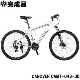 マウンテンバイク 自転車 26インチ MTB 完成品 ライト付き ディスクブレーキ Fサス シマノ24段変速 超軽量 アルミフレーム CANOVER カノーバー CAMT-043-DD ATLAS