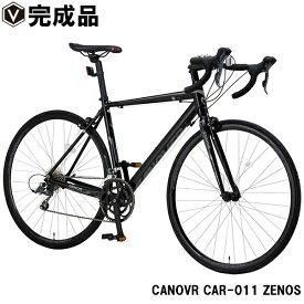 【マラソン最終迄P5倍&クーポン】ロードバイク 完成品 自転車 700×23C シマノ製16段変速 軽量 アルミフレーム デュアルコントロールレバー カノーバー ゼノス CANOVER CAR-011 ZENOS