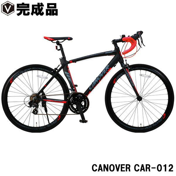 【予約販売】【完成品】ロードバイク 自転車 700c(約27インチ) シマノ14段変速ギア付き 超軽量 アルミフレーム ロードバイク おしゃれ CANOVER カノーバー CAR-012 ADONIS アドニス