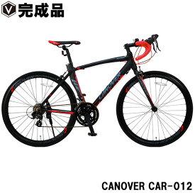 ロードバイク 自転車 700c(約27インチ)【完成品】シマノ14段変速ギア付き 超軽量 アルミフレーム ロードバイク おしゃれ CANOVER カノーバー CAR-012 ADONIS アドニス