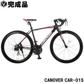 ロードバイク 自転車 700c(約27インチ) 完成品 ライト付き シマノ21段変速 Tourneyリアディレーラー 超軽量 アルミフレーム CANOVER カノーバー CAR-015 UARNOS