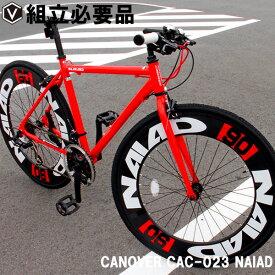 セール価格 クロスバイク 700c(約27インチ) 自転車 超軽量 アルミフレーム シマノ21段変速 90mmディープリム CANOVER カノーバー CAC-023 NAIAD ナイアード