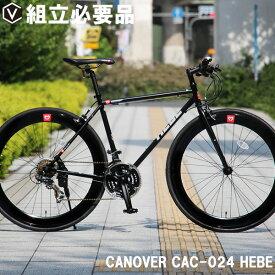 【ブラックは予約販売】自転車 ストリート系 クロスバイク 送料無料 700c(約27インチ) 超軽量 クロモリフレーム シマノ21段変速 60mmディープリム CANOVER カノーバー CAC-024 HEBE ヘーべー