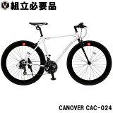 自転車ストリート系クロスバイク700c(700×25c)クロモリフレームシマノ21段変速60mmディープリムCANOVER(カノーバー)CAC-024HEBE(ヘーべー)